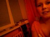 �������� Skype